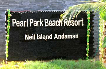 About Pearl Park Beach Resort